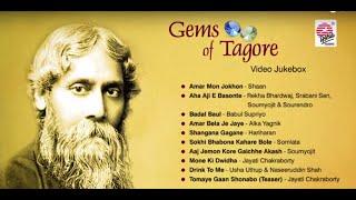 Gems of Tagore | Video Jukebox | Various Artists