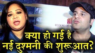 Krushna's Shocking reaction on Bharti joining Kapil's Show!