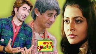 Jeet-Koel-Kanchan Mallick funny video||special Comedy movie clips||Bangla Comedy