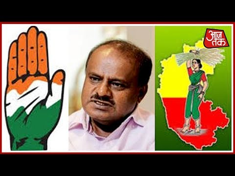 Xxx Mp4 Congress JDS Win Karnataka HD Kumaraswamy To Be Appointed Chief Minster Karnataka Updates Live 3gp Sex