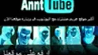 مجد القاسم - اخر رسالة www.annttube.com - YouTube.3gp