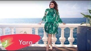 Yara - Shamsit [Official Lyric Video] (2016) / يارا - شمسيت
