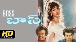 BOSS Hindi Dubbed Telugu Movie | Sunny Deol, Rajnikanth, Sridevi | Telugu Superhit Movies