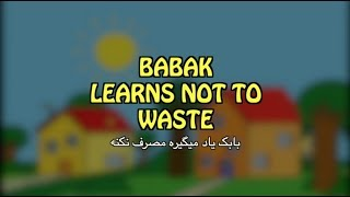 Babak Learns Not to Waste