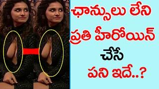 Disha Patani Hot Video | Disha Patani Cleavage Show | Disha Patani Bold|Wardrobe Malfunction|Taja30