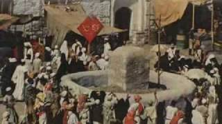MAKKAH in 1953  must see