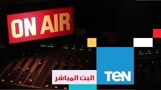 TEN TV Live Streaming