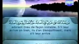 القرآن الكريم - الجزء السابع عشر - الشريم و السديس