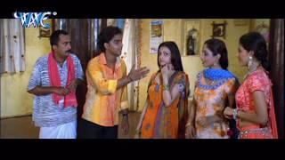 हॉट & सेक्सी कॉमेडी सीन - Hot & Comedy Sence - Pawan Singh - Rangili Chunariya Tohare Naam