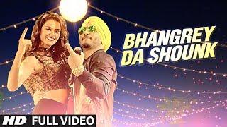 Dilbagh Singh: BHANGREY DA SHOUNK ★Desi Routz | New Punjabi Video Song 2017