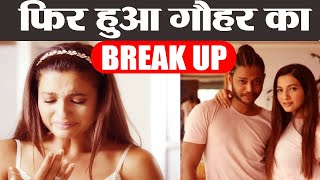 Gauhar Khan Breaks up with boyfriend Melvin Louis after Kushal Tandon| FilmiBeat