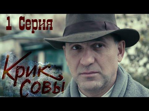 Лучший криминальный детектив