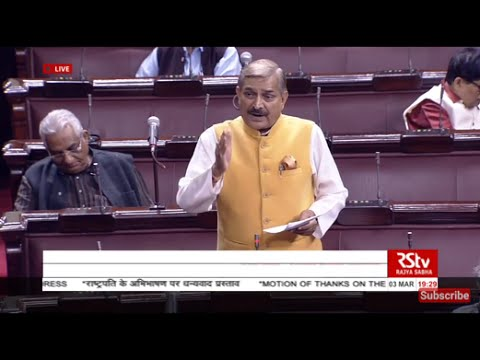 Sh. Pramod Tiwari's speech in the discussion on the Motion of Thanks on President's Address