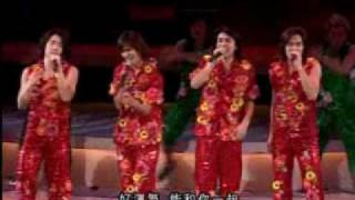 F4 fantasy 香港紅磡演唱會 Can't Help Falling In Love