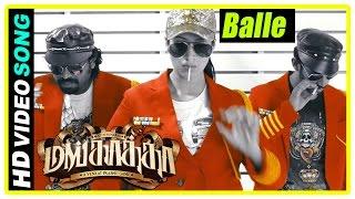 Balle Lakka Video Song | Mankatha Tamil Movie | Ajith tries to find Premgi | Lakshmi Rai kills Mahat