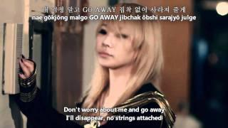 2NE1 - Go Away [Hangul + Romanization + Eng Sub] MV