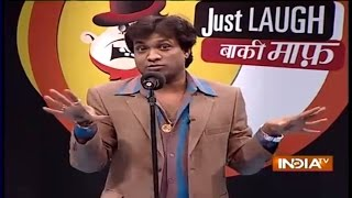 Sunil Pal Hilarious Comedy | Just Laugh Baki Maaf  - Full Episode