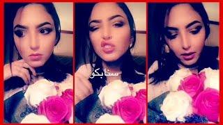 الممثلة السعودية نصرة الحربي تستلم بوكيه ورد من ..؟!