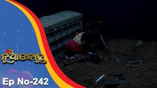 Nua Bohu | Full Ep 242 | 24th Apr 2018 | Odia Serial - TarangTv