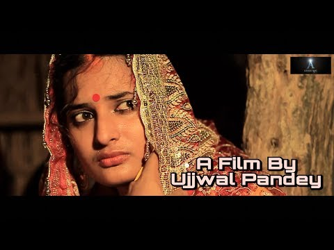 Bhojpuri Short Film   KOHABAR   By Ujjwal Pandey