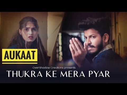 Xxx Mp4 Thukra Ke Mera Pyaar Heart Touching Video Kapil Maahi Mere Inteqam Dekhegi Rajkumar Rao 3gp Sex