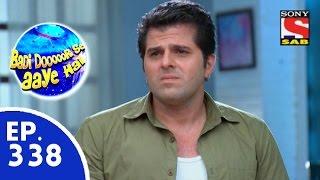 Badi Door Se Aaye Hain - बड़ी दूर से आये है - Episode 338 - 23rd September, 2015