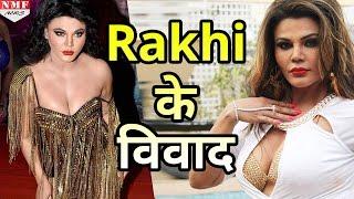 कभी Modi तो कभी Sunny Leone को लेकर सुर्खियों में रही Rakhi, देखिए Rakhi Sawant के Controversies