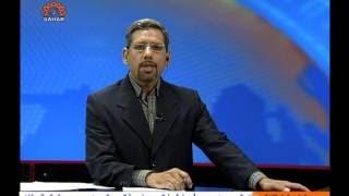 Urdu NEWS|Islamic Banking Seminar in Iran Palestinians attack Israel BenGurion Airport|Sah