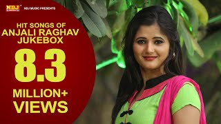 Haryanvi Songs Jukebox - Non Stop New Haryanvi Songs 2015 - Anjali Raghav