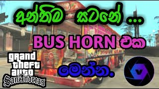 How To Add Anthima Satane Bus Horn To Dam Rajina Bus In Gta San Andreas