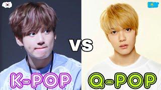 KPOP VS QPOP (한국 팝 vs қазақ эстрадасы)