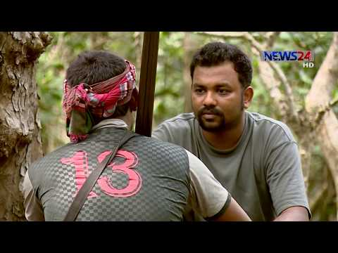 Xxx Mp4 সুন্দরবনের জলদস্যু Pirates Of Sundarban 3gp Sex