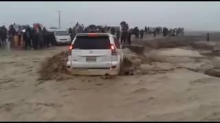 Saudi arab wadi amood
