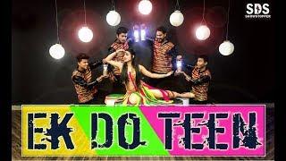 Ek Do Teen   Baaghi 2   Jacqueline Fernandez   Choreography Sumit Parihar ( Badshah )