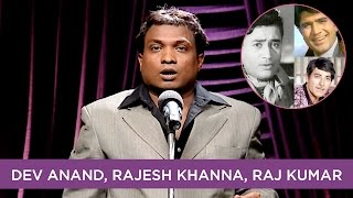 Sunil Pal Speaks About Dev Anand, Rajesh Khanna, Raj Kumar | B4U Comedy