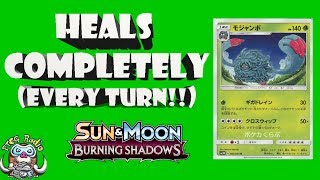 Tangrowth – New Pokémon Card Completely Heals Every Turn!