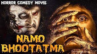 Namo Bhootatma (2018) New Released Full Hindi Dubbed Movie | New South Movie 2018 | Komal Kumar