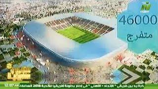 المصري طارق رضوان يحصي ملاعب المغرب ويؤكد أنه الأحق بتنظيم كأس العالم ستة وعشرين