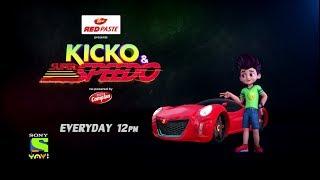 Kicko & Super Speedo | Everyday, 12 Noon