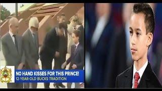 """وسائل إعلام أمريكية تعبر عن إعجابها وعن حسن أدب الأمير مولاي الحسن بسبب """"تقبيل اليد"""""""
