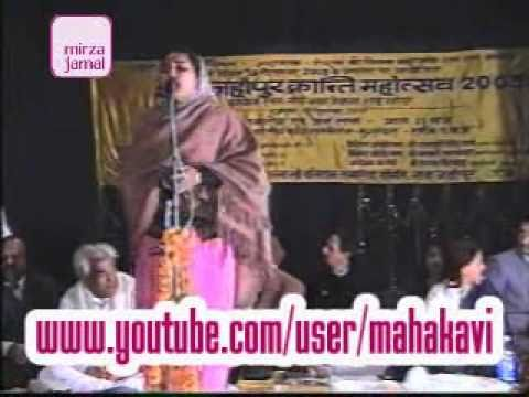 Hina Taimuri - Shahjahanpur 2003 - Geet - Aaja mere sathi, chal nadiya ke paar