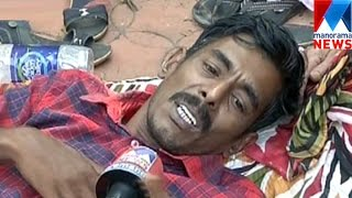 Family strike against Panangad SI   Manorama News
