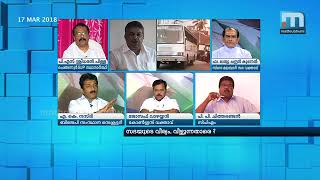 Church-Challenge In Chengannur: Who Will Have Last Laugh?|Super Prime Time|Part 3|Mathrubhumi News