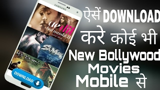 How to Download Latest Bollywood, Hollywood movies Direct without Torrent | Less Memory High Quality