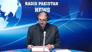 Radio Pakistan News Bulletin 10 PM  (14-11-2018)