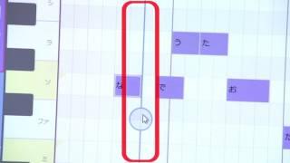ボーカロイド教育版(VOCALOID for Education) - タブレットで直感的に「歌づくり」。