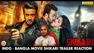 Shikari Trailer Reaction | Shakib Khan, Srabanti, Rahul Dev | Indo - Bangladesh Movie