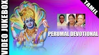 Perumal Devotional Songs Jukebox | Tamil Bakthi Padalgal | Thirumalai Video Songs