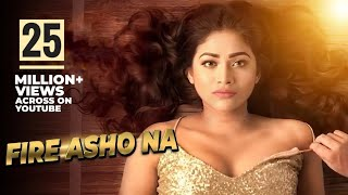 images Fire Asho Na IMRAN Peya Bipasha Bangla New Song 2016 Album Bolte Bolte Cholte Cholte