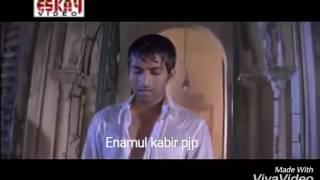 Du chokhe tomay dekhi song     দু চোখে তোমায় দেখি